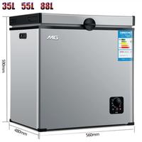 Small Refrigerator Freezer Mini Freezing thumbnail image