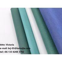 Eco-friendly best sale polypropylene spunbond nonwoven fabric for masks