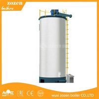 heavy fuel fired thermal oil boiler