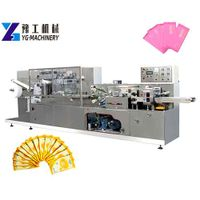 Wet Wipe Machine/One Piece Wet Wipe Production Line/Wet Wipes Making Machine for Sale/Wet Tissue Mac thumbnail image