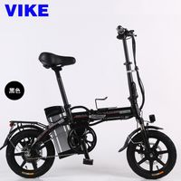 Factory Sales Vike New Adult Mini Portable Folding Electric Bike Small Lithium Battery
