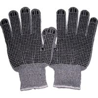 2103D T/C kintted gloves
