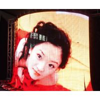 18MM Outdoor  flexible LED video curtain screen for stage show