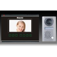 Advanced  Function 7 Inch Color Video Door Phone (MC-528F62)