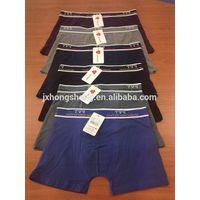 men's boxers&briefs, men's underwear