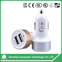 Cheap Wholesale Colorful Dual USB Car Charger