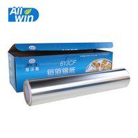 household online shopping Aluminum foil roll ( SGS ,FDA Certificate ) thumbnail image