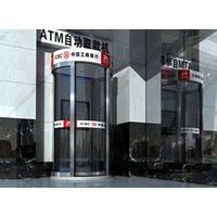 ATM Security Shield thumbnail image