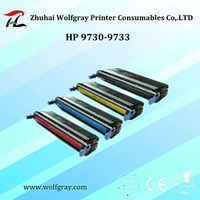 Compatible for HP C9731A toner cartridge