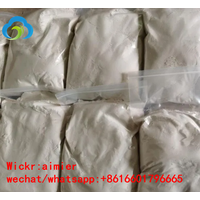 Lowest price High Quality Fast Shipping CAS 443998-65-0 / 288573-56-8 / 79099-07-3 thumbnail image