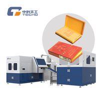Fully Automatic Cigarette Box Making Machine TG-CA45P