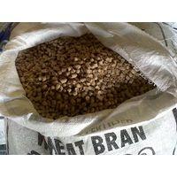 High Quality Wheat Bran for Animal Feed / Wheat Bran Pellets thumbnail image