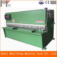 cnc beam swing shearing machine