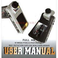 High-definition digital car camera car black box