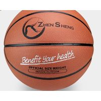 Zhensheng Iso9001 Pu Laminated Basketball