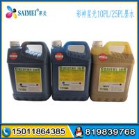 starfire 1024 10PL/25PL solvent ink