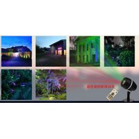 Oak Barrel Shaped Laser light Christmas Decorative thumbnail image