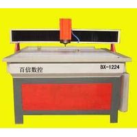CNC Router for Marble thumbnail image