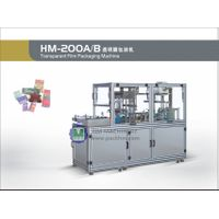 HM200A-B transparent film over wrapping packing machine
