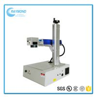 Portable 20w laser marking machine for steel parts and plastic thumbnail image