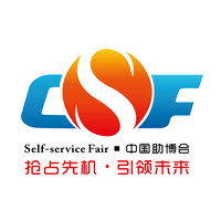 China International Vending Machines & Self-service Facilities Fair 2018 China VMF 2018