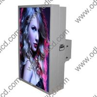 """China one year warranty 46"""" outdoor lcd displays multifunction kiosk"""