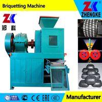 Best selling coal and coke briquette machine thumbnail image
