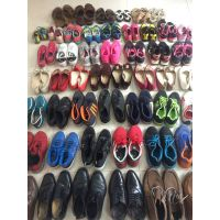 The professional supplier sells Used Shoes (China)
