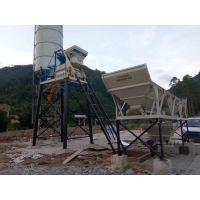 Zhengzhou 25m3 concrete mixing plant for sale with reasonable price