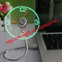 USB LED Clock Fan with Real Time Display Function thumbnail image