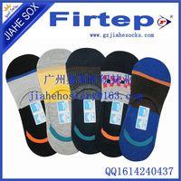 Cycling invisible custom socks
