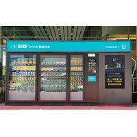 Intelligent Automastic Pharmacy Medicine Vending Machine 24 Hour Smart Pharmacy thumbnail image