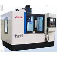 VMC850 VERTICAL MACHINING CENTER
