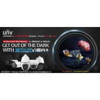 UNV uniview IP Solution Products thumbnail image