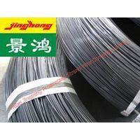 pc wire ( prestressed wire for concrete)