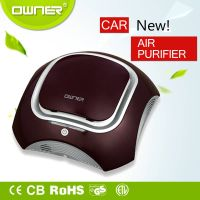 cair air purifier