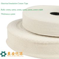 Electrical Insulation Cotton Tape thumbnail image