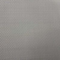 SS Woven Wire Mesh | Woven Stainless Steel Wire Mesh thumbnail image