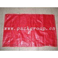 pp woven potato bags thumbnail image
