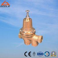 200P Direct action Diaphragm type pressure reducing valve thumbnail image
