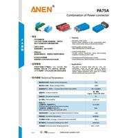 Single pole PA350 350Amperes 600V 1-3AWG UL RoHS Certificated Anen Power Connector