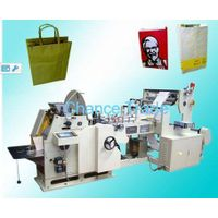 Automatic High Speed Paper Bag Making Machine thumbnail image