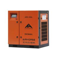 screw air compressor 5hp-300hp