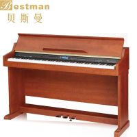Bestman brand digital electric piano will be your best partner