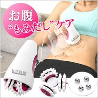 3D acetino beauty rollermulti-functional beauty massager thumbnail image