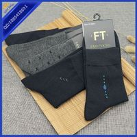 Men socks business ankle men's socks wholesales China factory