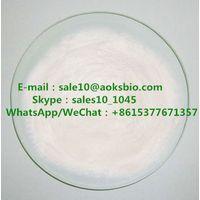 Docosyl Trimethyl Ammonium Merhyl Sulfate BTMS 50 cas 81646-13-1