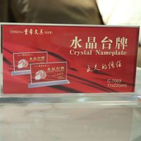 Manufacturers wholesale magnetic desk sign acrylic decca display stand custom T table card A6 plexiglass display card
