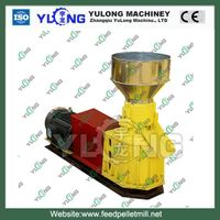 Poultry Feed Pellet mill machine line thumbnail image