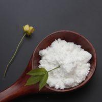 Food grade Sodium Phosphate 13472-35-0 thumbnail image